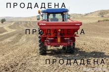IrTem FS 1200 H - ПРОМО ЦЕНА - П Р О Д А Д Е Н А