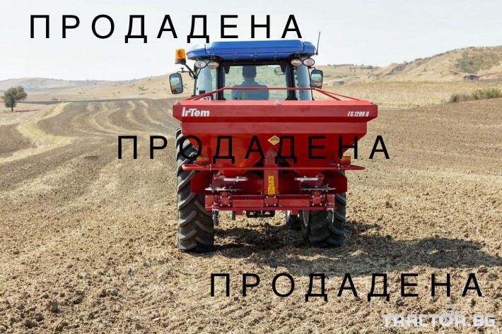 Торачки IrTem FS 1200 H - ПРОМОЦЕНА - П Р О Д А Д Е Н А 0